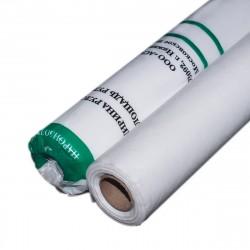 Пароизоляция АРДМАНол Proffstroy B, размер пленки 21,87 х 1,6 м, (35м2, 1 рулон)