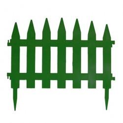 Забор декоративный СОЛНЕЧНЫЙ САД 7 секций, 2,67 м