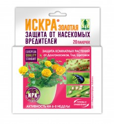 Средство ИСКРА Золотая Палочки для защиты комнатных растений от вредителей (уп. 20шт)