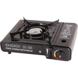 Плита газовая портативная Energy GS-300 /кейс/