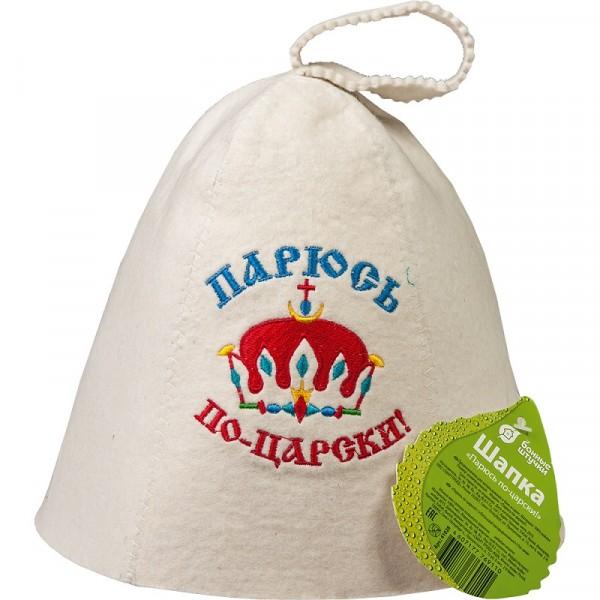 шапка банная банные штучки парюсь по царсски! войлок 100% 41028