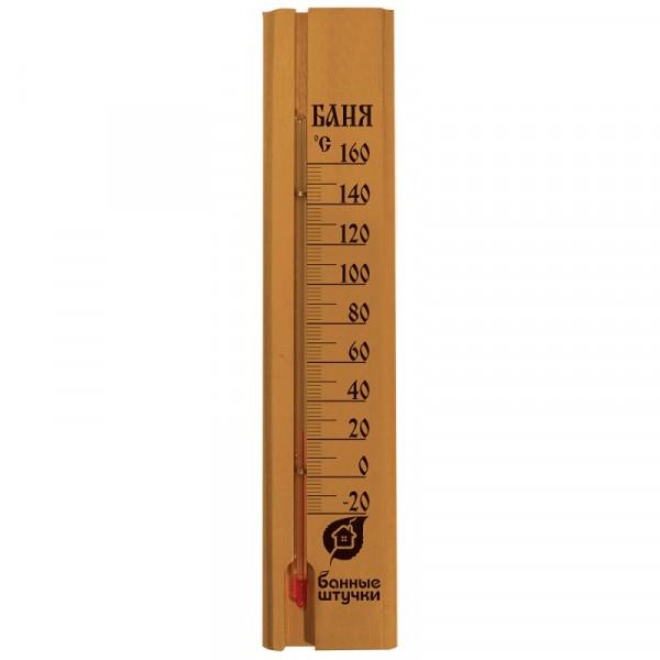 термометр для бани и сауны баня 24,8*5,3*1,1см 18037 термометр для бани и сауны банные штучки парилочка