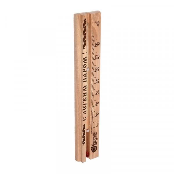 термометр для бани и сауны с легким паром! 22*4*1см 18018 термометр для бани и сауны банные штучки парилочка