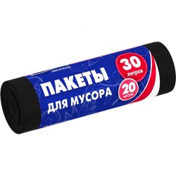Мешки для мусора 30л 20шт эконом рулон черные Авикомп