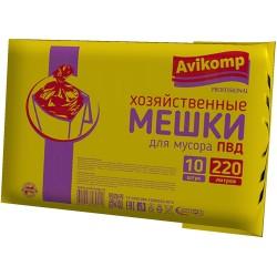 Мешки для мусора 220л 10шт хозяйственные черные Авикомп