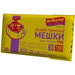 Мешки для мусора 160л 10шт пласт. черные Авикомп 0403