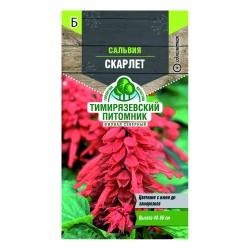 Семена Tim/цветы сальвия Скарлет алая 0,1 г, 22642