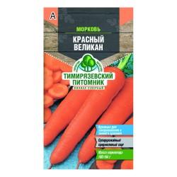Семена Tim/морковь Красный великан, 22496