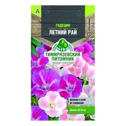 Семена Tim/цветы Годеция Летний рай 0,3 г, 22620