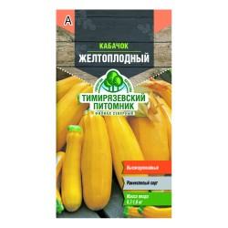 Семена Tim/кабачок цуккини Желтоплодный ранний  2 г, 22477