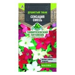 Семена Tim/цветы душистый табак Сенсация смесь  0,1 г, 22622