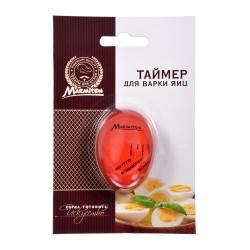 Таймер для варки яиц 5,5х4х3,5см MARMITON 17045