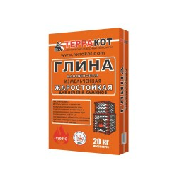 Глина шамотная ТЕРРАКОТ, 20 кг
