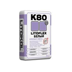 Клей для плитки LITOKOL LITOFLEX K80, 25 кг