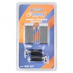 Набор Модерн /2 заглушки, 2 держателя/ хром RAT KIT