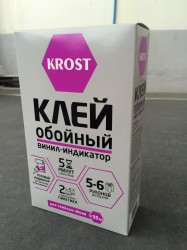 Клей для обоев KROST виниловый индикатор  5-6 рулонов 200г