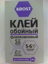 Клей для обоев KROST флизелиновый 250г