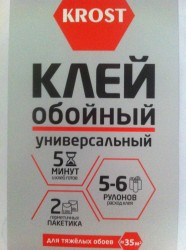 Клей для обоев KROST универсальный 5-6 рулона 200г