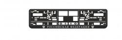 Рамка номерного знака AVS Российская Федерация хром RN-11