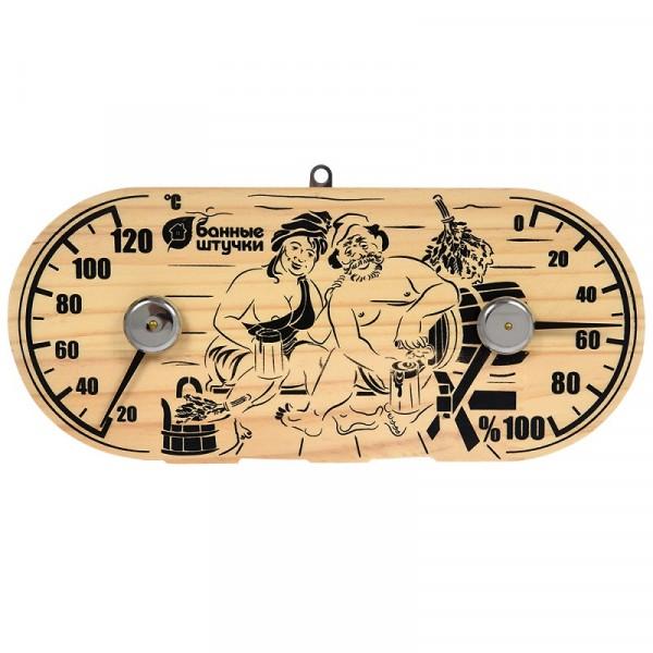 термогигрометр для бани и сауны банная станция в парной 25*11см 18048 термометр с гигрометром банная станция овальный в деревянном корпусе