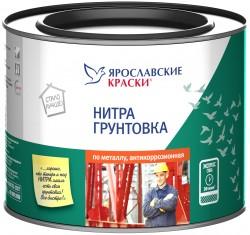 Нитрогрунтовка по металлу 1,7кг серая /Ярославль/