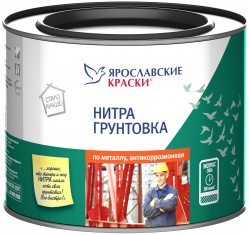 Нитрогрунтовка по металлу 0,7кг серая /Ярославль/