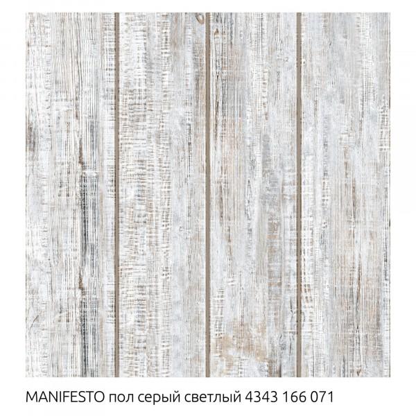 Фото - плитка напольная manifesto 43x43 trae crowder liberal redneck manifesto