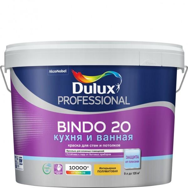 краска dulux professional bindo 20 полуматовая bw 9л