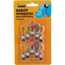 Набор прищепок для полотенец Рыжий кот Mollete 10шт 004665