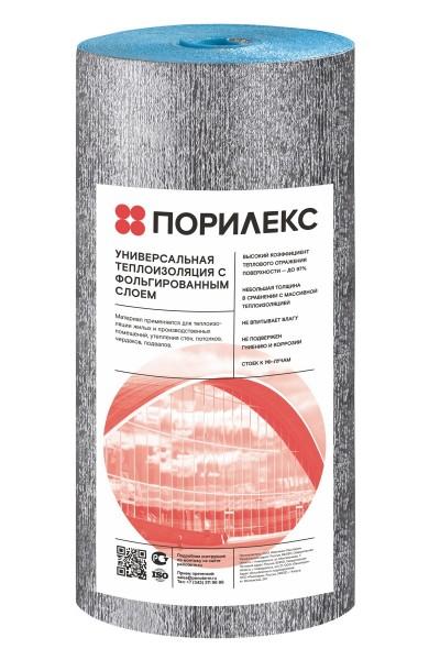 порилекс нпэ лф-а отражающая изоляция стен (алюм. фольга) 3 мм, 1,2 х 25 м (30м2, 1 рулон)