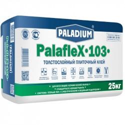 Клей для плитки толстослойный Paladium Palaflex-103, 25 кг