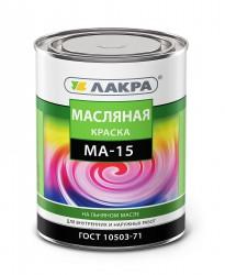 Краска МА-15 желтая 0,9кг /Лакра/