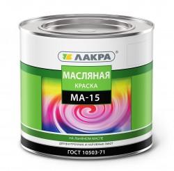 Краска МА-15 зеленый 1,9кг /Лакра/