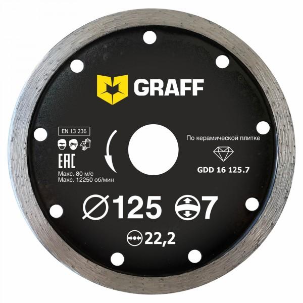 Фото - алмазный диск сплошной по керамической плитке 125х7х2.0х22,23 мм graff gdd 16 125.7/21125 диск graff gdd 16 115 7 алмазный диск по керамической плитке 115x7x2 0х22 23mm