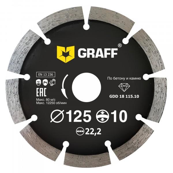 Фото - алмазный диск сегментный по бетону и камню 125х10х2.0х22,23 мм graff gdd 18 125.10/19125 диск graff gdd 16 115 7 алмазный диск по керамической плитке 115x7x2 0х22 23mm