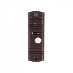 Видеопанель вызывная стандарта AHD (модель AC-312)