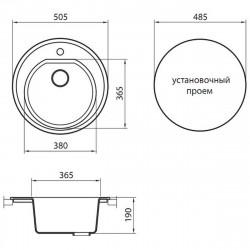 Мойка Агата (G-001) антрацит (502*502) с сифоном