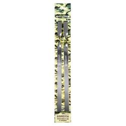 Шампуры Boyscout для люля-кебаб/овощей 450*20*2 мм из нержавеющая сталь 2 шт в уп.