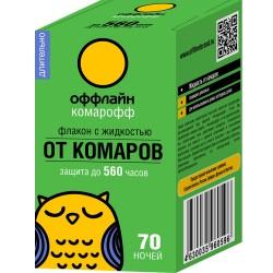 Жидкость от комаров 30мл Комарофф оффлайн ДЛИТЕЛЬНО 45ночей без запаха OF01080191
