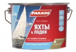Лак яхтный PARADE 2,5л п/матовый