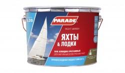 Лак яхтный PARADE 10л глянцевый