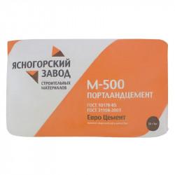 Цемент М-500 ЦЕМ I 42,5Н, 50 кг