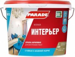 Краска PARADE W3 10л белая матовая, влагостойкая