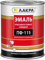 Эмаль ПФ-115 (Лакра) 2кг желтый