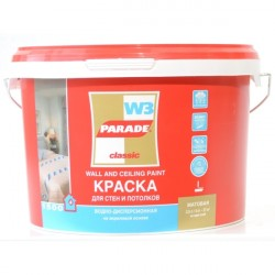 Краска PARADE  W3 Интерьер  База A белая мат 5л