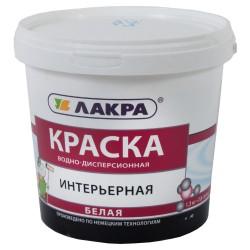 Краска ЛАКРА интерьерная белая 1,3кг