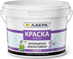 Краска ЛАКРА интерьерная влагостойкая белая мат. 3кг