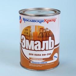 Эмаль ПФ-268 2,0кг для пола золотисто-коричневая /Ярославль/