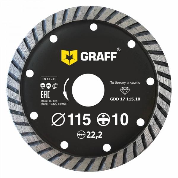 Фото - алмазный диск турбо по бетону и камню 115х10х2.0х22,23 мм graff gdd 17 115.10/20115 диск graff gdd 16 115 7 алмазный диск по керамической плитке 115x7x2 0х22 23mm