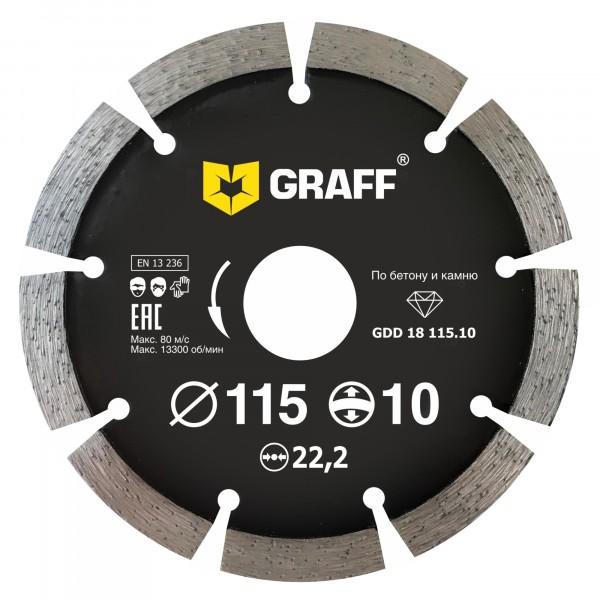 Фото - алмазный диск сегментный по бетону и камню 115х10х2.0х22,23 мм graff gdd 18 115.10/19115 диск graff gdd 16 115 7 алмазный диск по керамической плитке 115x7x2 0х22 23mm